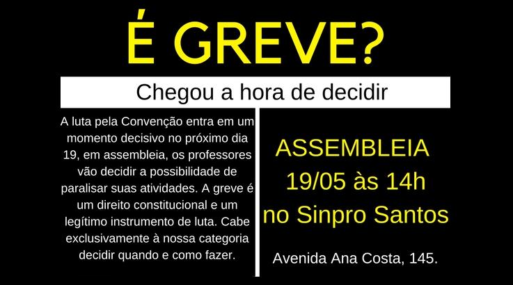 É GREVE 4